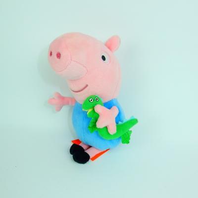 Peluche Peppa Pig - George